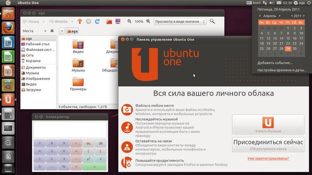 Ubuntu 1204